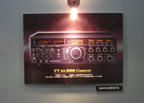 FT-DX9000Contest